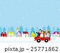家族 冬のドライブ 冬の街並み 25771862