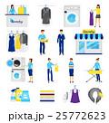組み合わせ 洗濯 洗濯物のイラスト 25772623