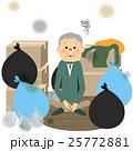 ゴミと高齢者 25772881