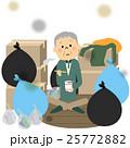 ゴミと高齢者 25772882