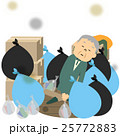 ゴミと高齢者 25772883
