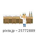 和食店【フラット人間・シリーズ】 25772889