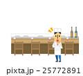 和食店【フラット人間・シリーズ】 25772891