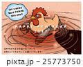 年賀状 酉年 鶏のイラスト 25773750