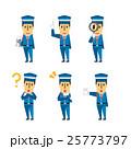 警備員のセット【フラット人間・シリーズ】 25773797