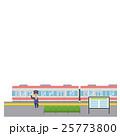 駅のホーム【フラット人間・シリーズ】 25773800