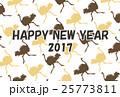 年賀状2017ダチョウイエロー×ブラウン 25773811