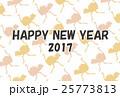 年賀状2017ダチョウイエロー×ピンク 25773813