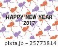 年賀状2017ダチョウレッド×パープル 25773814