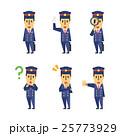 鉄道マンのセット【フラット人間・シリーズ】 25773929