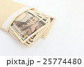 封筒 お金 紙幣の写真 25774480