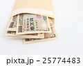 封筒 お金 紙幣の写真 25774483