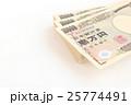 お金 お礼 紙幣の写真 25774491