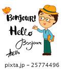 外国語の先生のイラスト 25774496