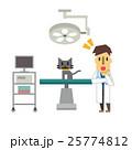 ベクター 動物病院 男性のイラスト 25774812
