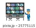 警備員【フラット人間・シリーズ】 25775115