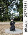 三重県 伊賀上野城に現れた子どもの忍者 黒装束 25775664