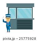 守衛 警備員【フラット人間・シリーズ】 25775928