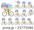 Mash hair blue wear women ride on rode bicycle 25775986