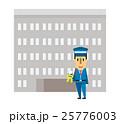 警備員【フラット人間・シリーズ】 25776003