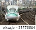 東北新幹線 はやぶさ E5系の写真 25776684
