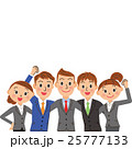団結するサラリーマン 25777133