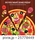 ピザ ピッツァ イタリアのイラスト 25778449