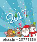 2017 クリスマス 謹賀新年のイラスト 25778830