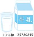 牛乳 パック 25780845