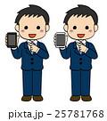 会社員 ビジネスマン ベクターのイラスト 25781768