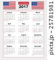 Calendar for 2017 25781981