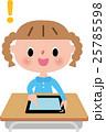小学生 授業 タブレットのイラスト 25785598