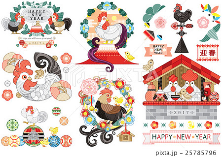 2017年酉年年賀状用イラストカットデザイン素材集(富士山・毬・花輪・風見鶏・縁起物・賀詞)色々 25785796
