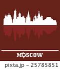 Skyline of Moscow Kremlin, Russia 25785851