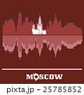 Moscow Kremlin skyline, Russia 25785852