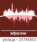 Moscow skyline, Russia, with reflection 25785853