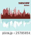 Moscow skyline, Russia 25785854