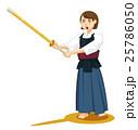 剣道女子2 25786050