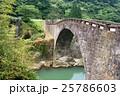 霊台橋 25786603