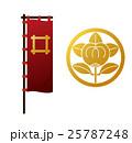井伊直政(直虎)戦国のぼり旗 井筒、橘家紋セット 25787248