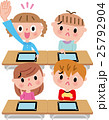 小学生 授業 タブレットのイラスト 25792904