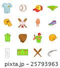 ベースボール 白球 野球のイラスト 25793963