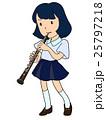 オーボエを演奏する女子 25797218