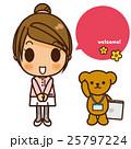 女性 オフィスカジュアル 挨拶のイラスト 25797224