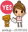 女性 オフィスカジュアル yesのイラスト 25797232