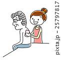 介護 シニア ヘルパーのイラスト 25797817