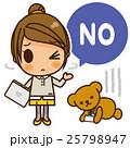女性 オフィスカジュアル Noのイラスト 25798947