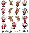 クリスマス サンタ サンタクロースのイラスト 25799871