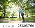 代々木公園でランニングの途中、休憩をする若い女性 25803760
