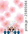 応援団 春 桜のイラスト 25805064